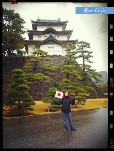 Koori KooriStyle Kawaii Cute Travel Destinations Imperial Palace Japan Tokyo