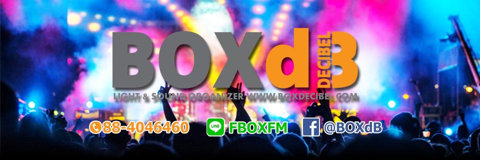 ให้เช่าเครื่องเสียง ให้เช่าเครื่องดนตรี ราคาถูก | BOXdB