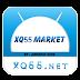 الأخ عبد الرحمن العنزي يواصل إبداعة مع برنامج xq55 market