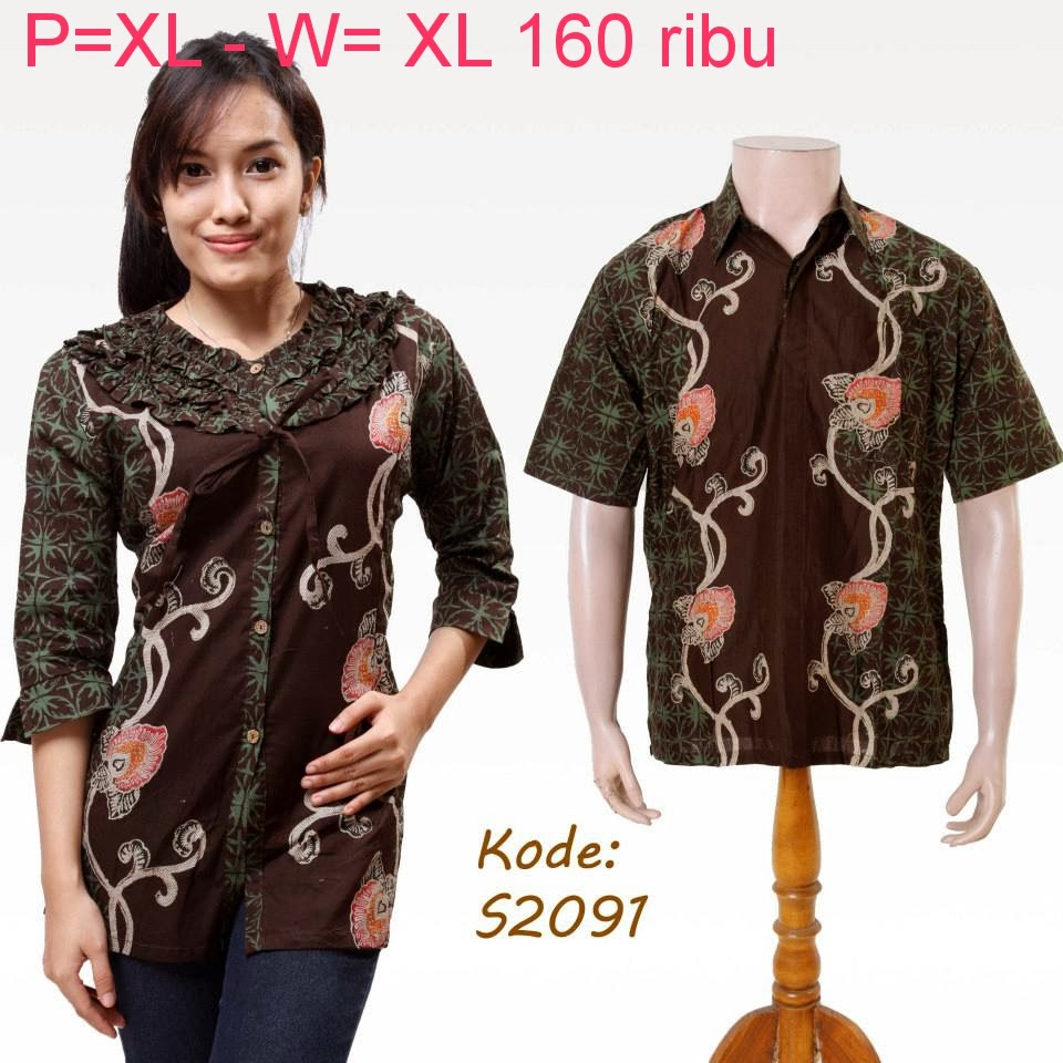 Model Baju Batik Couple Modern 2014 Terbaru Trendy Dan