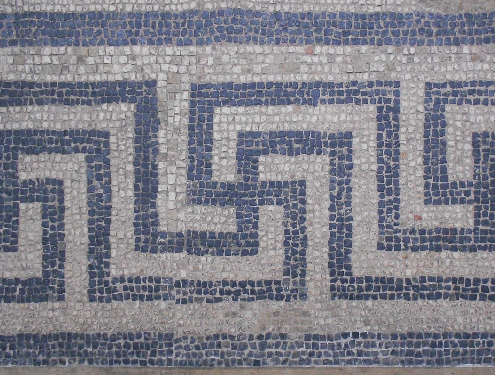 mosaico con greca a svastica, Pergamo museo, Berlino