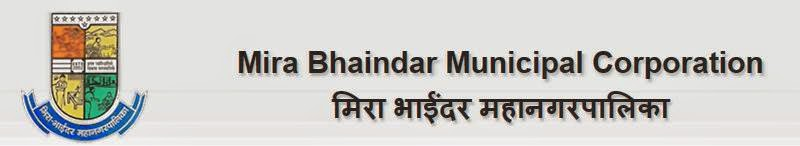 Mira Bhaindar Municipal Corporation Recruitment July 2014