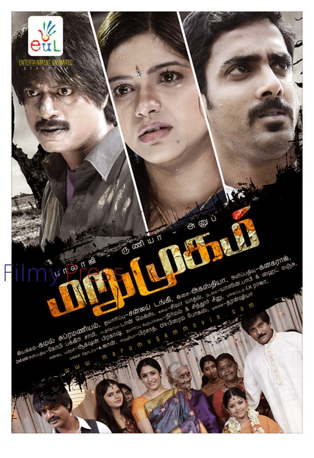 Marumugam 2014 Tamil Movie Watch Online