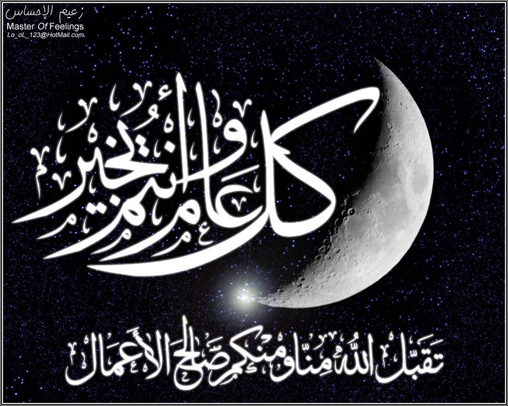 Wallpaper iphone kaligrafi - Free Kaligrafi Wallpaper
