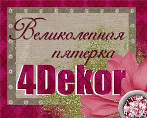 Празднуем День Смайлика