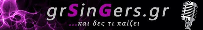 grSinGers.gr