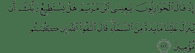 Surat Al-Maidah Ayat 112