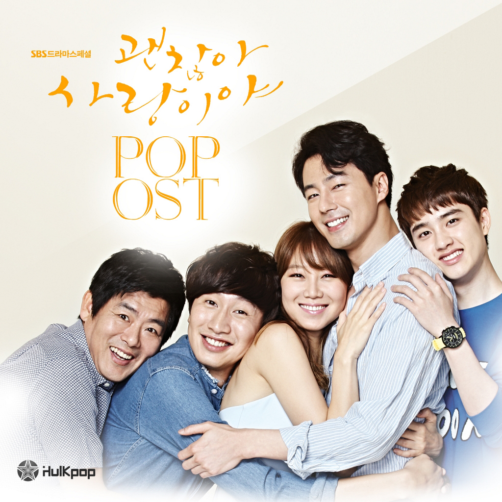 Various Artists – It's Okay, That's Love 'POP' OST
