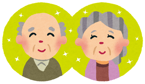 おじいさんとおばあさんのイラスト「笑顔の2人」