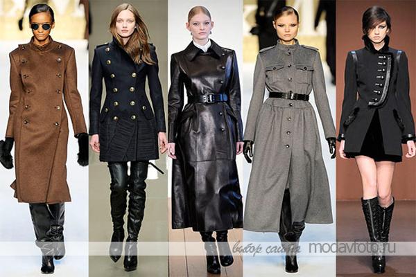 дорогие, элитные магазины мужской одежды