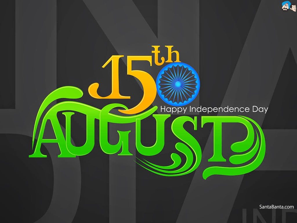 Wallpaper download exam - 10 Beautiful Indian Independence Day Wallpapers Free Download For Your Computer Desktop And Laptop