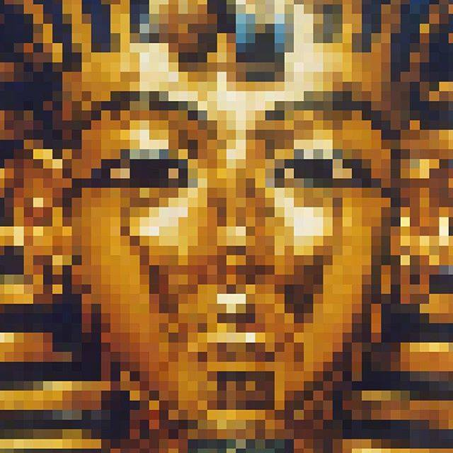 Lupe Fiasco - Pharaoh Height EP | Stream und Free Download