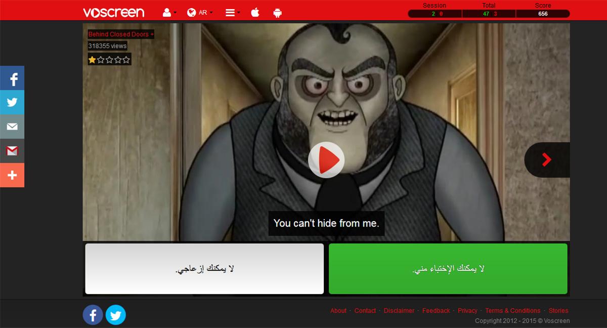تعلم اللغة الإنجليزية, تعلم اللغة الإنجليزية عبر مشاهدة الأفلام, تعلم اللغة الإنجليزية عبر voscreen