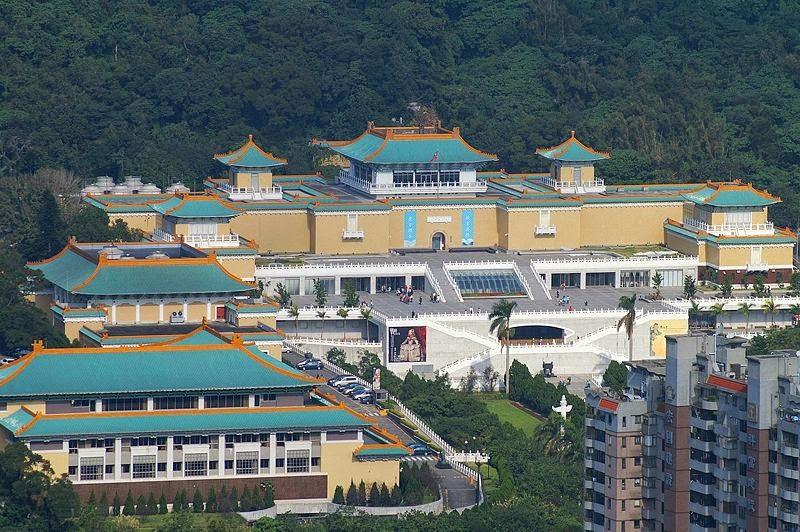 hotels-near-national-palace-museum