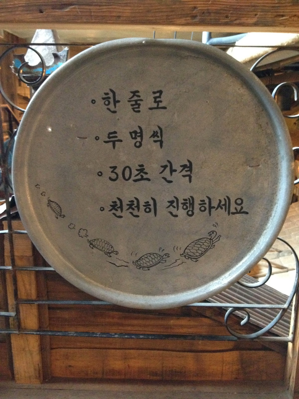 Heyri Art Village in South Korea