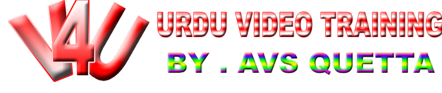 URDU VIDEO TRAINING