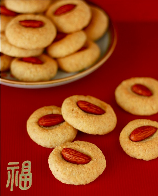 Malaysian-Chinese Almond Cookies recipe by SeasonWithSpice.com