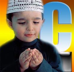 - lelakimuslim-c