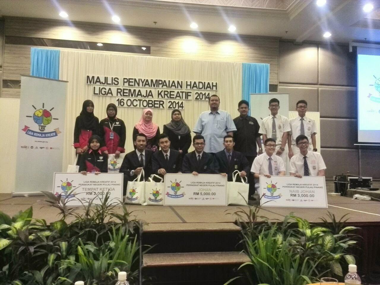 Keputusan Liga Remaja Kreatif 2014 (Zon Utara) Pulau Pinang