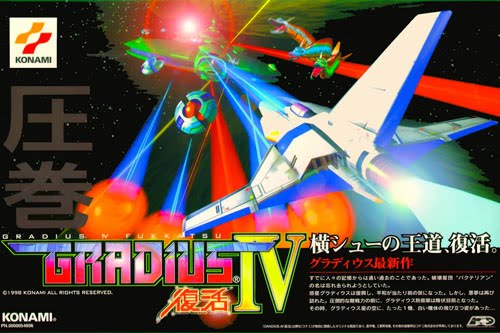 Download Gradius 3 Mame