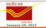 Maharashtra Postal Circle Postman MTS Recruitment 2015 Online Applications