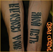 tatuajes de letras tatuajes de palabras en el antebrazo