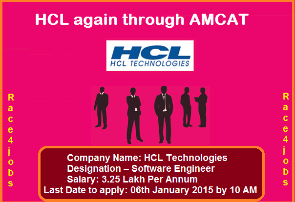 how to get job in hcl technologies