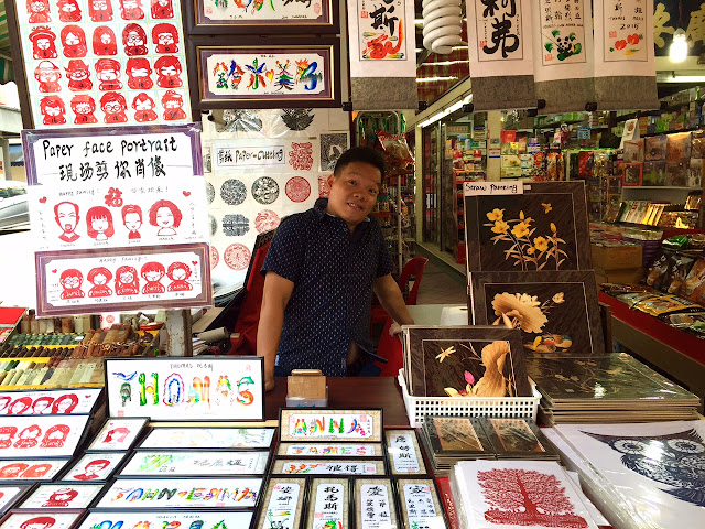 china town singapore calligraphy shop