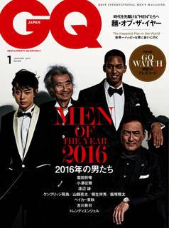 GQ JAPAN 2017-01月号