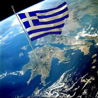 Ελλάδα-Greece