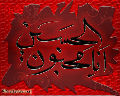 Wallpaper Islamic