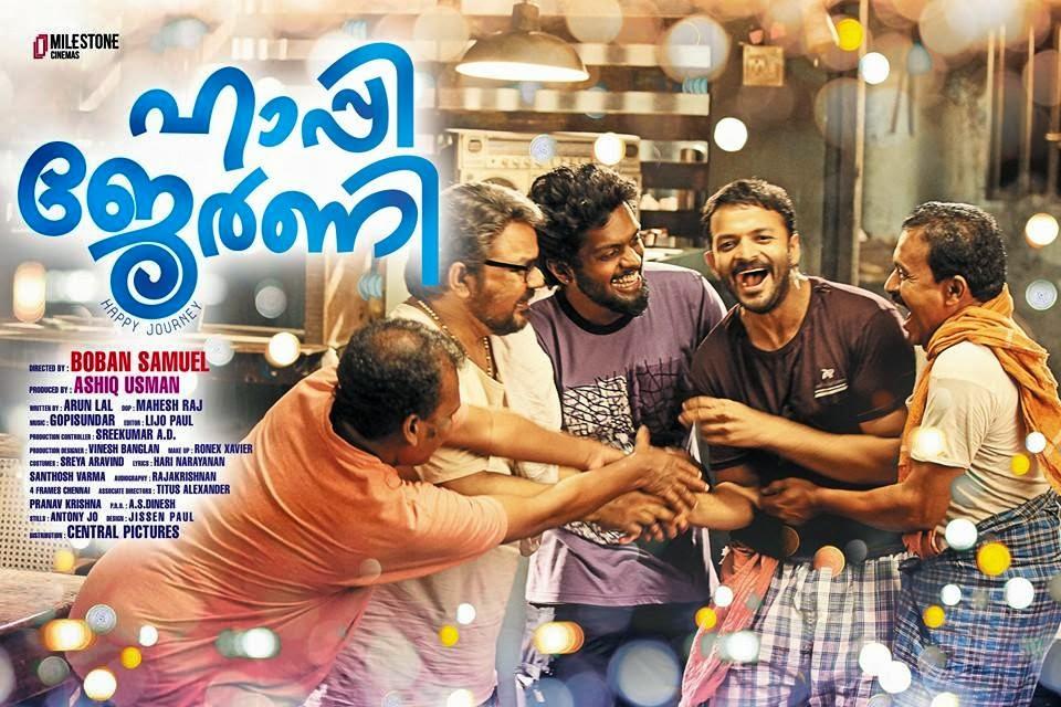'Happy Journey' Malayalam movie review