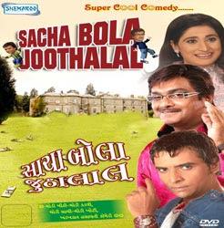 Sacha Bola Joothalal