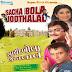 Sacha Bola Joothalal - Gujarati Natak