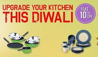 HomeShop18 Diwali Offer: Get Flat 10% additiona off on Kitchen & Diningware