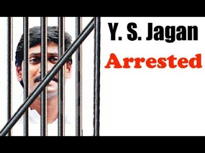 Hyderabad: CBI has arrested YSR Congress chief YS Jagan Mohan Reddy