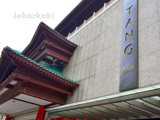 Tangs-Market-Tang-Plaza-Orchard-Road-Singapore