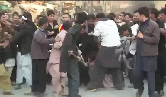 Rawalpindi incident Video