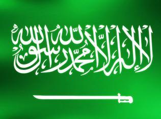 مفتي السعودية يدعو وزارة التجارة لحماية المستهلك من ارتفاع الأسعار