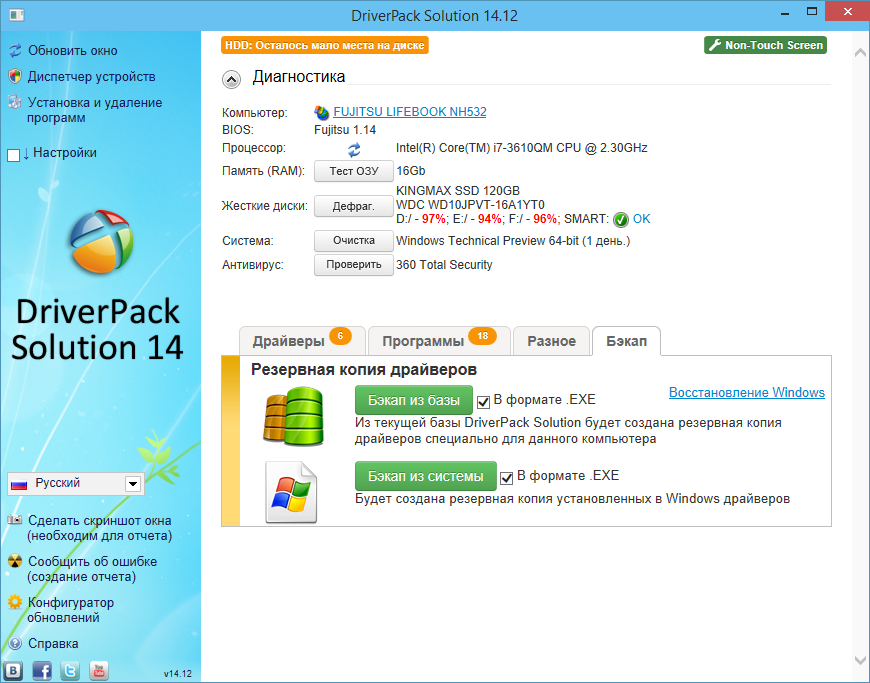 Image Result For Driverpack Solution Download Free