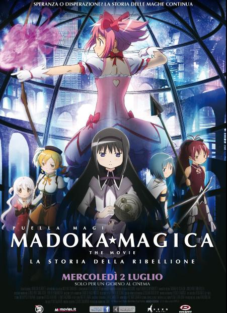 Puella Magi - Madoka Magica Rebellion