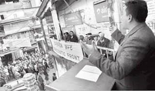 Democratic Front first public meeting in Darjeeling