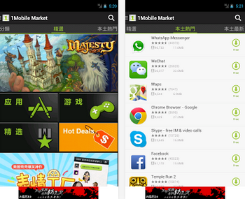 android new apps free download 2013