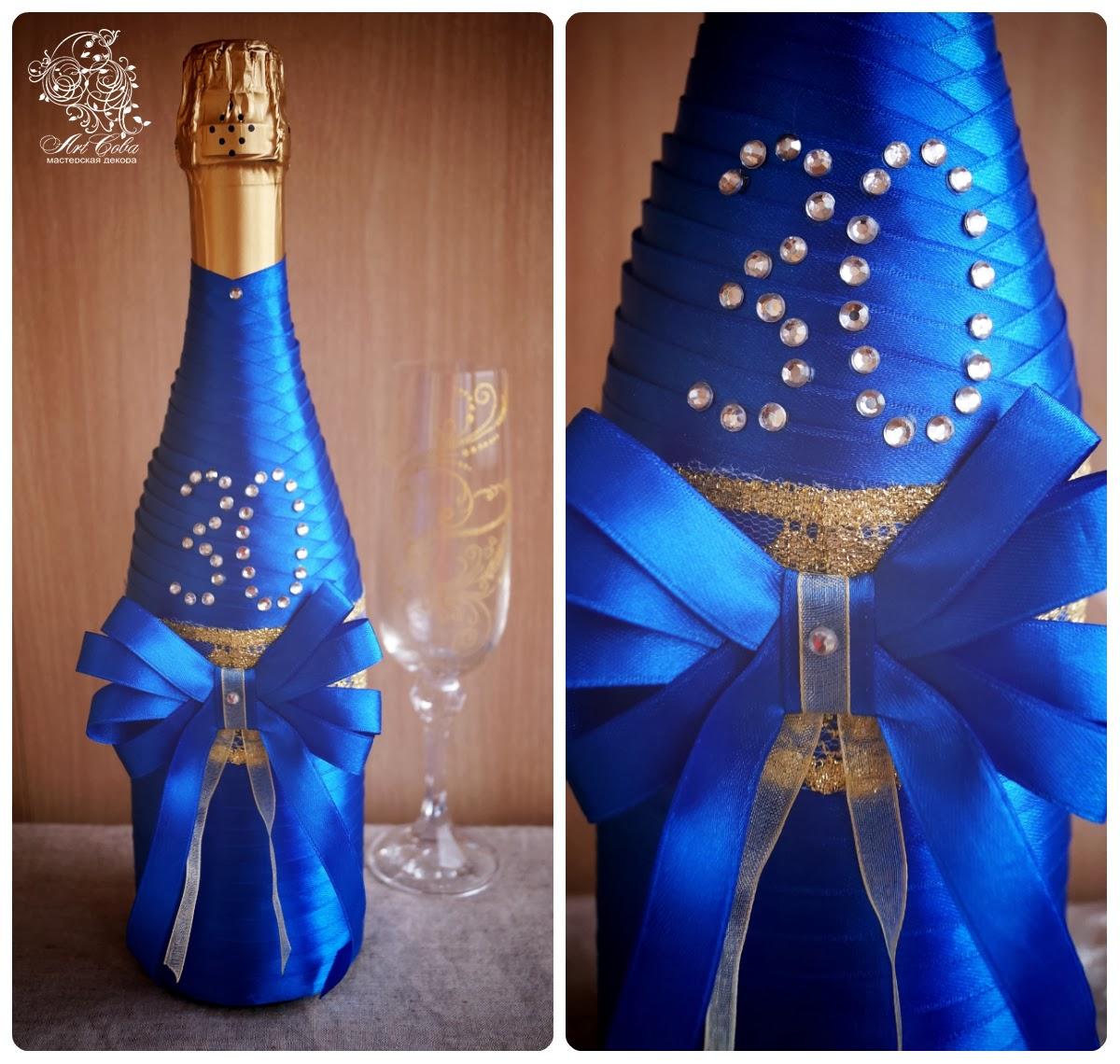 Украсить бутылку шампанского своими руками мастер класс 90