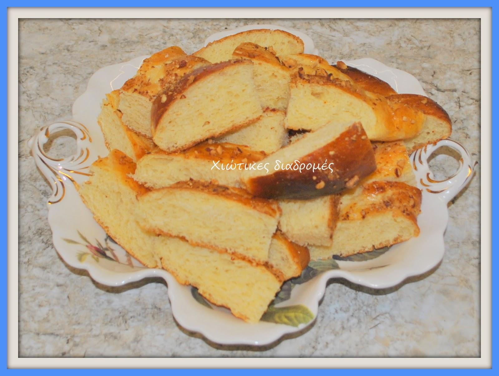 Τσουρέκια με μαστίχα Χίου