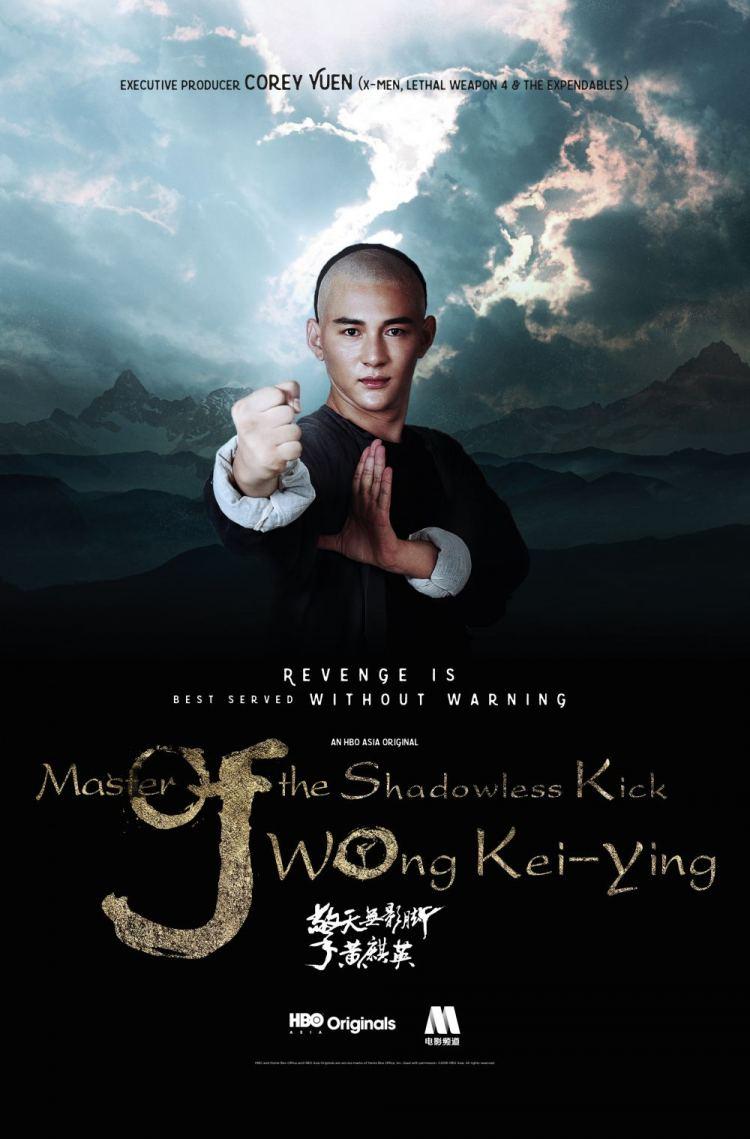 Cao Thủ Vô Ảnh Cước: Hoàng Kỳ Anh - Master Of The Shadowless Kick: Wong Kei Ying 2016