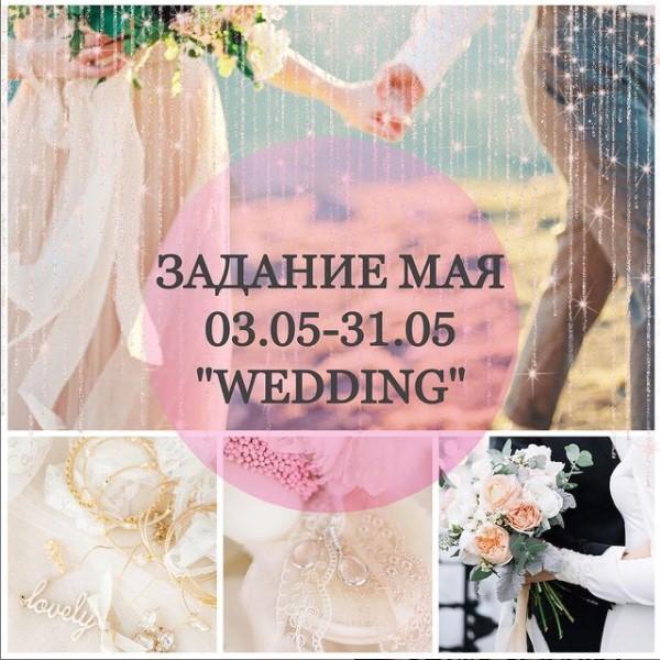 Wedding 31/05