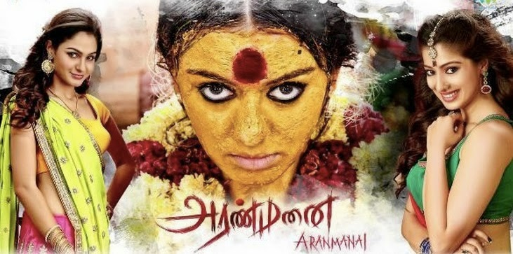 Aranmanai GooD Quality