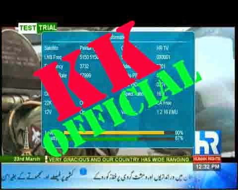 human rights frequency on paksat