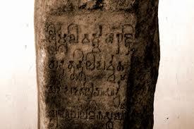 Hindhuisme: Hasil seni Ukir peninggalan Kerajaan Hindu